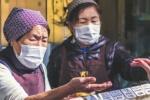 V Číne